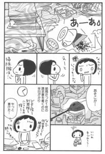 池田暁子4