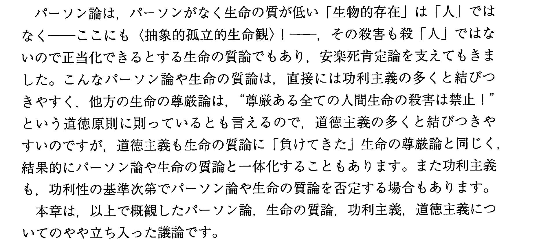 takeuchi2.png